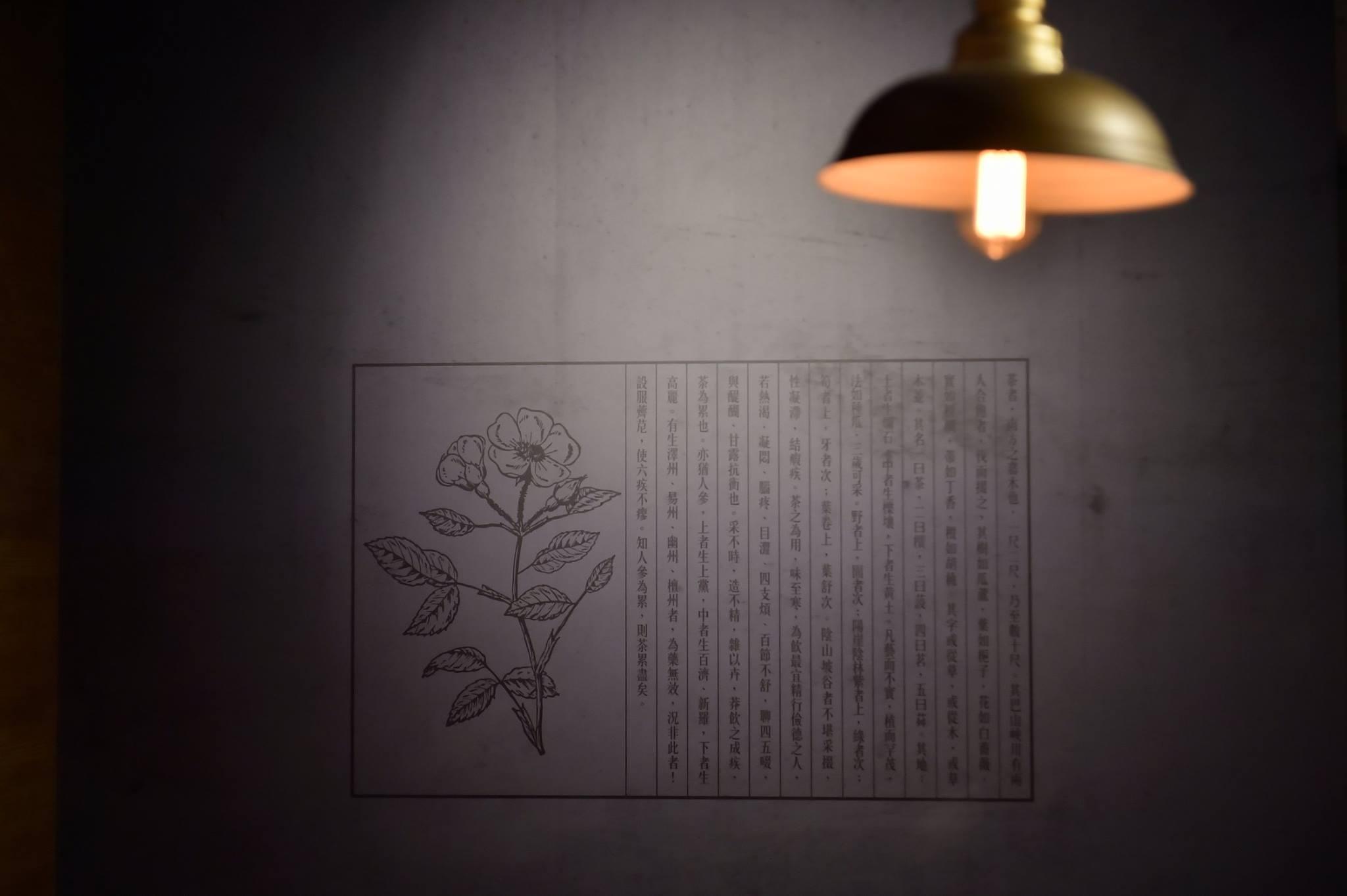 【茶博館.茶公告.7.10(二)16:00 閉館】